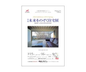 tokachiobihiro140315.jpg